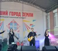 Фестиваль «Лучший город Земли»