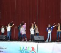 4 ноября группа «Зернышко» в парке Фили