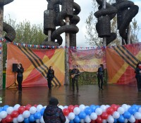 9 мая 2017 группа «Остров Мечты» Народный парк «Чермянка»