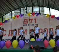 8 сентября 2018 г. День города Очаково  группа «Зернышко»
